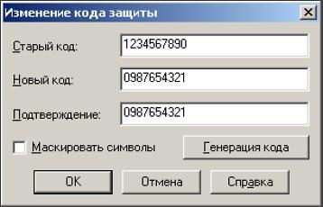 КОМПАС-ЗАЩИТА на страже документации САПР.