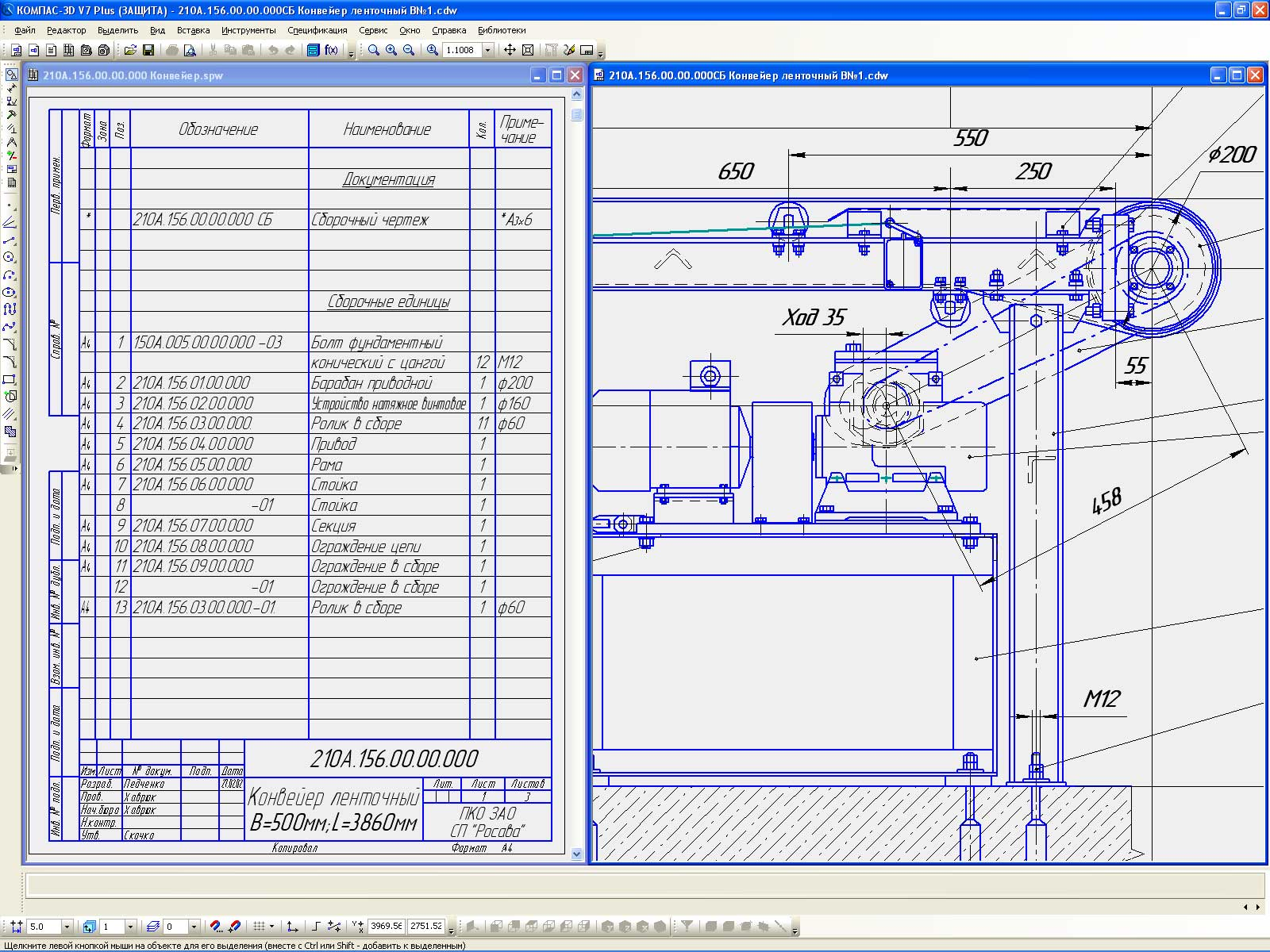 Должностная инструкция инженера по теплогазоснабжению