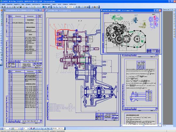 Комплексная разработка конструкторской 2D документации в системе КОМПАС.